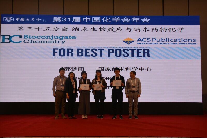 Best Poster Presenters at Chinese Chemical Society Meeting